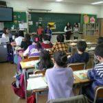 Curso de Coeducación en Educación Secundaria